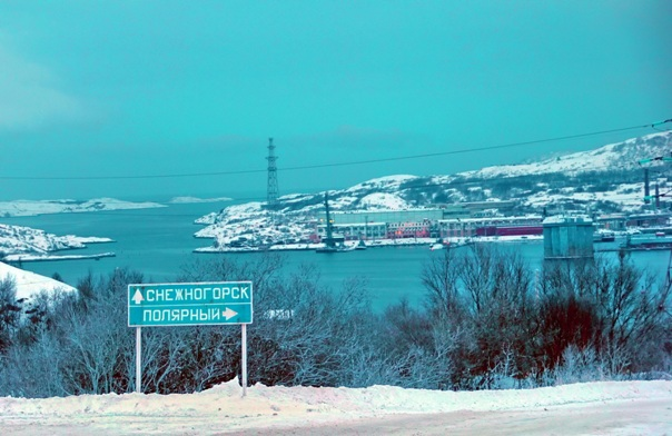 Продажа снегоуборочной техники Ловозерский район Снегоуборщики село Каширское (рц)