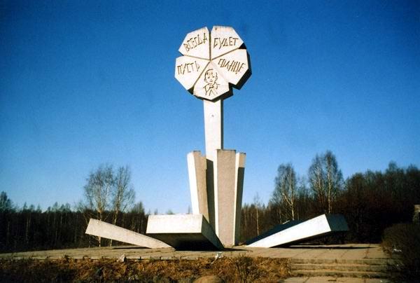 Инвентаризация  памятников Дороги жизни