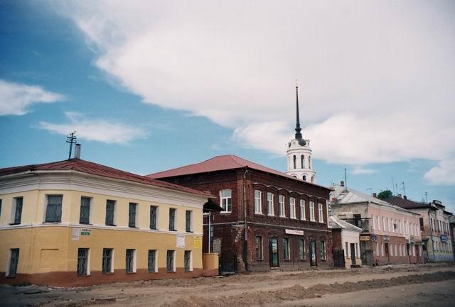 Где Можно Телефонный Справочник Оренбурга